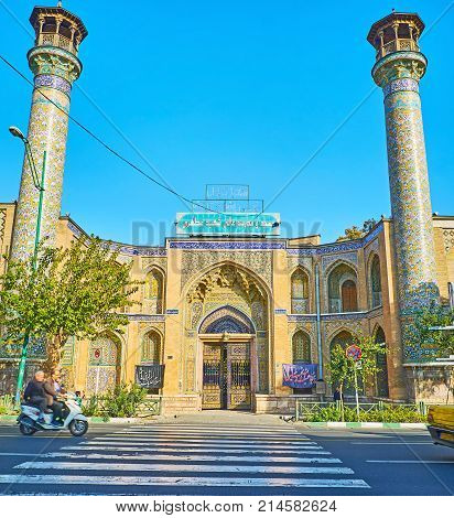 The Medieval Mosques In Tehran