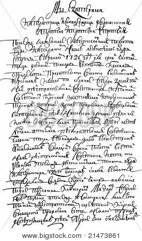 Old slavic manuscript - queen's letter. This illustration can be used for your design. Hi res jpeg included.