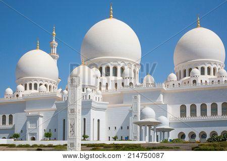 Famous Sheikh Zayed mosque in Abu Dhabi, United Arab Emirates
