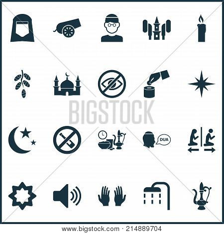 Ramadan Icons Set With Nacht, Body Cleansing, Meal Eaten And Other Beneficence Elements. Isolated Vector Illustration Ramadan Icons.
