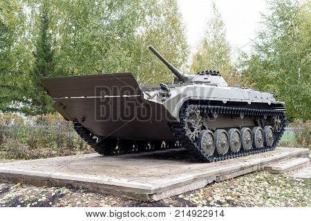 Russian Bwp-2 Troop Carrier Tank Memorial