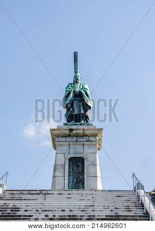 Fukuoka, Japan - November 6: The Bronze Statue Of Kameyama-joko, Emperor  Kameyama Ruled Japan Durin