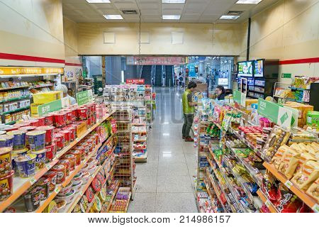 BUSAN, SOUTH KOREA - CIRCA MAY, 2017: inside 7-Eleven store at Gimhae International Airport.