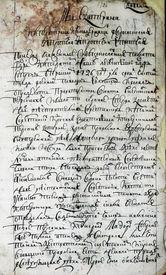 Letter of Russian Queen Ekaterina ll