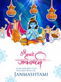 illustration of Lord Krishna playing bansuri flute in religious festival background of India with text in Hindi meaning Shri Krishan Janmashtami poster