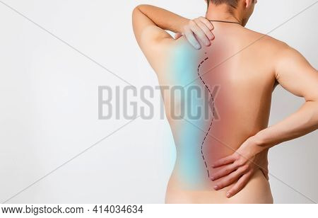 Painful Back Hurting A Lot. Woman Back Pain.