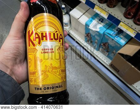 Belgrade, Serbia - March 21, 2021: Kahlua Logo On A Bottle Of Their Coffee Liqueur For Sale. Part Of