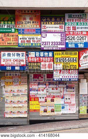 Hong Kong Island, Hong Kong, China, Asia - November 15, 2008: Advertising Signs, Posters And Banners