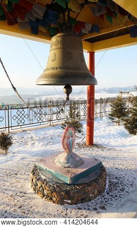 Prayer Bell On The Territory Of The Rinpoche Bagsha Buddhist Monastery In Clear February Day In Ulan