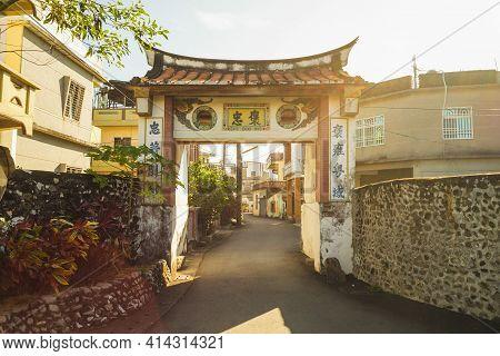 West Bar Gate Of Jiadong Township, Pingtung County, Taiwan. Translation: Chartered Loyalist, Do Not