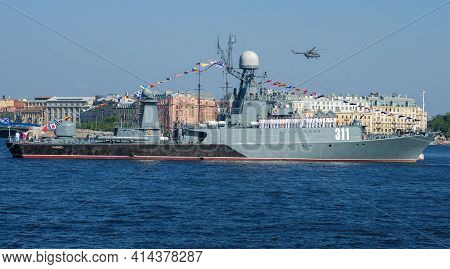 Saint Petersburg, Russia - July 29, 2018: Small Anti-submarine Ship