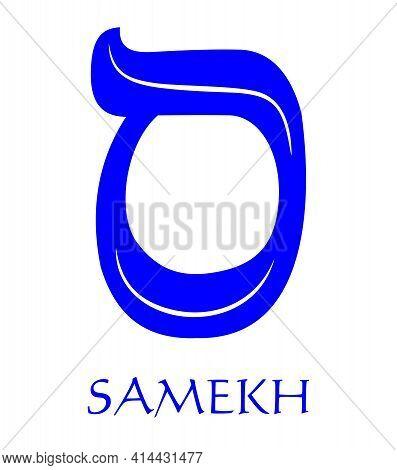 Hebrew Alphabet - Letter Samekh, Gematria Support Symbol, Numeric Value 60, Blue Font Decorated With