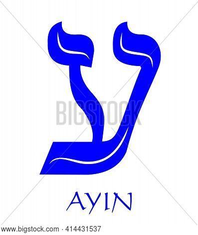 Hebrew Alphabet - Letter Ayin, Gematria Eye Symbol, Numeric Value 70, Blue Font Decorated With White