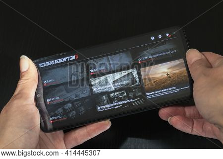 Belarus, Novopolotsk - 27 March, 2021: Red Dead Redemption Game On Phone Display Close Up