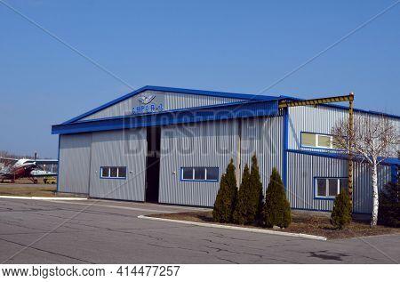 Hangar-3 incription (UKR). Small private airclub and pilots school. 27 March 2021. Kiev Region, Ukraine