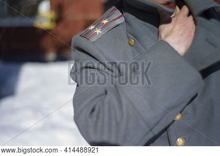 Stars On Shoulder Strap Of A Soviet Army Colonel, Shallow Dof