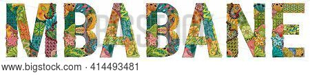 Hand-painted Art Design. Illustration Mbabane City Is The Capital Of Eswatini, For T-shirt Design, T