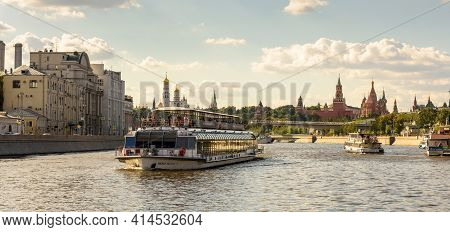 Moscow - Aug 20, 2020: Panorama Of Moskva River And Kremlin In Moscow, Russia. Cityscape Of Moscow C