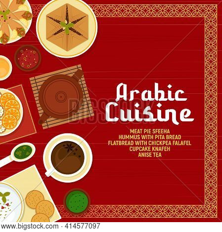 Arabic Cuisine Vector Meat Pie Sfeeha, Hummus With Pita Bread, Flatbread With Chickpea Falafels, Cup