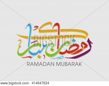 Ramadan_28_03_2021_01