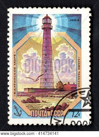 Ussr - Circa 1983: Tahkuna Lighthouse In Baltic Sea On Soviet Postage Stamp. Hobby For Philately. Be