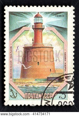 Ussr - Circa 1983: Keri Lighthous On Gulf Of Finland On Soviet Postage Stamp. Lighthouses Of Ussr. P