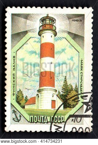 Ussr - Circa 1983: Steersudden Lighthouse On Gulf Of Finland On Soviet Postage Stamp. Lighthouses Of