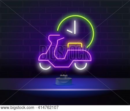 Bicycle Delivery Neon Light Icon. Purple Bicycle With Parcel Packages. Bicycle Messenger, Cycle Cour