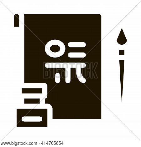 Korean Hieroglyph Glyph Icon Vector. Korean Hieroglyph Sign. Isolated Symbol Illustration