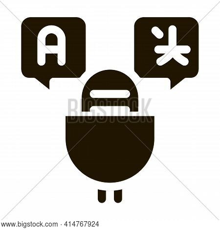 Microphone Voice Device Icon Vector. Microphone Interpreter And Alphabet Letters In Quote Frame Pict