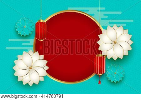 Traditional Chinese Lanterns With Flower On Blue Background Vector