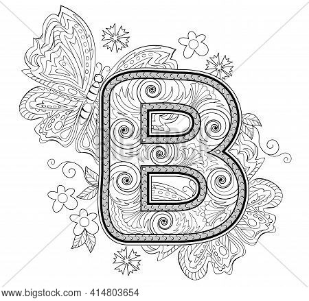 Black And White Page For Kids Coloring Book. Learn And Paint Letter B. Educational Page For Kids. Wo