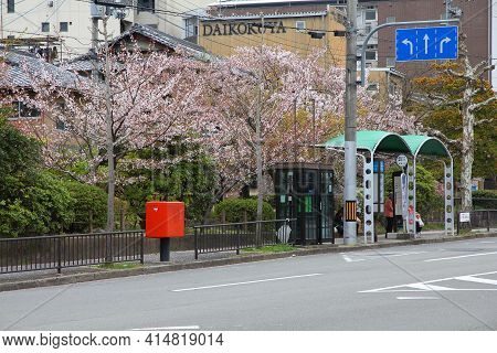 Kyoto, Japan - April 16, 2012: Street View With Cherry Blossoms In Kyoto, Japan. Kyoto Is One Of 10