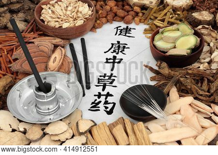Chinese herbal medicine alternative treatment with herbs, moxa sticks and acupuncture needles. Translation reads as chinese herbs for good health. Health care concept for traditional medicine.