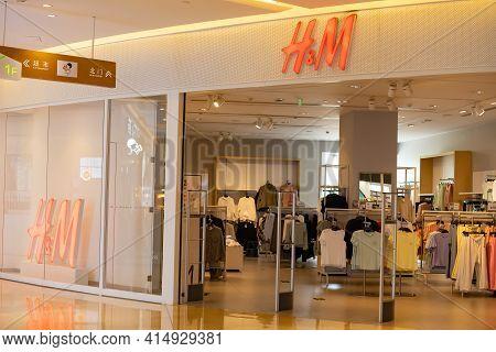 Zhongshan Guangdong China-march 30 2021:h&m Logo And The Shop In A Shopping Mall.