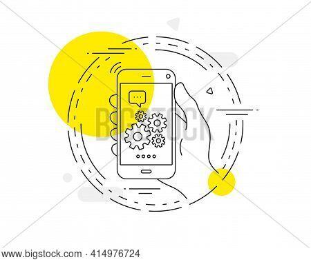 Cogwheel Line Icon. Mobile Phone Vector Button. Engineering Tool Sign. Cog Gear Symbol. Cogwheel Lin