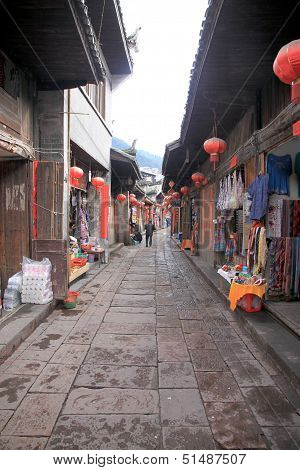 Fenghuang Street View