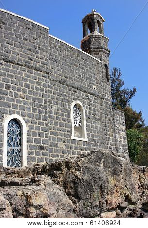 Chapel Of The Primacy Of Peter, Upper Galilee, Israel