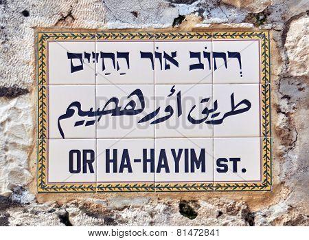Street Sign Written In Hebrew English And Arabic In Jerusalem.