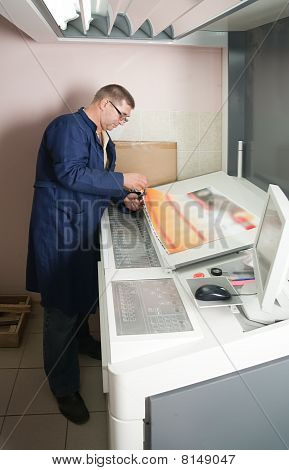 Printer At The Electronic Control Panel