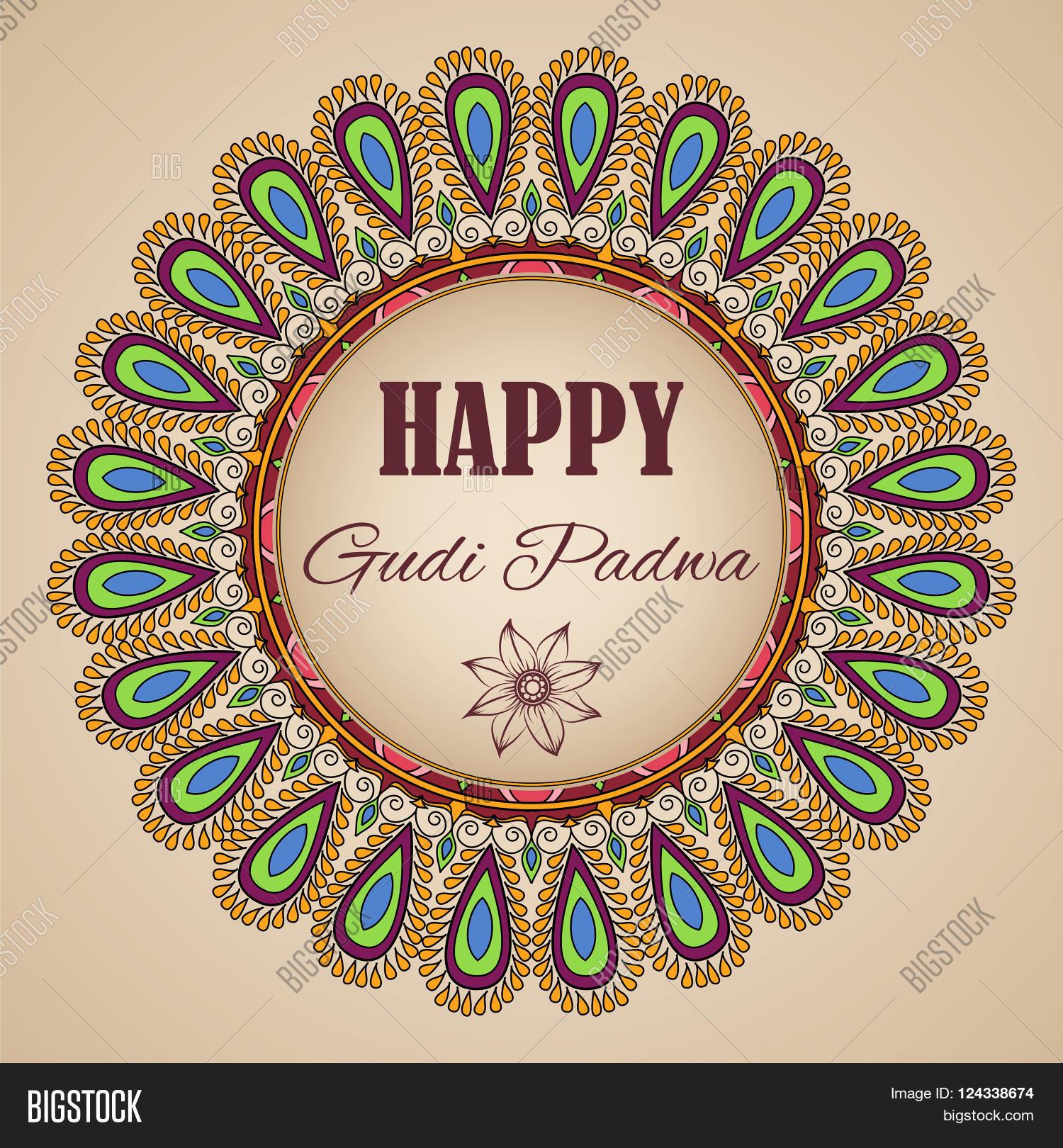 Happy Gudi Padwa Image Photo Free Trial Bigstock
