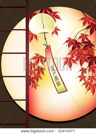 View to autumn japanese Momiji (maple) garden with the hanging Furin (wind chime)