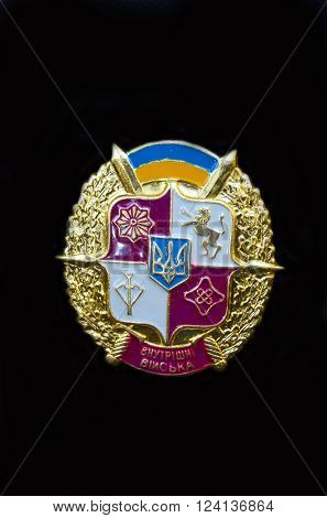 Kiev,Ukraine.FEB 20.ILLUSTRATIVE EDITORIAL.Badge of