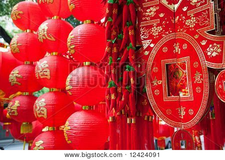 Chinese Red Lanterns And Decorationa