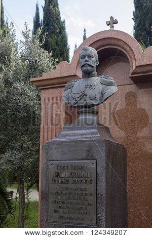Emperor Nikolay