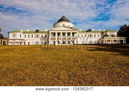 Kachanivka Palace In Ukraine