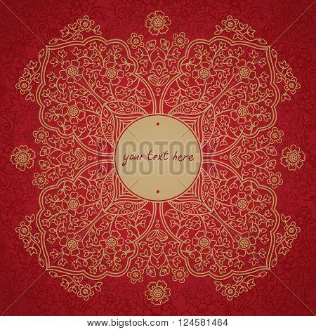 Ornamental Lace Pattern In Eastern Style.