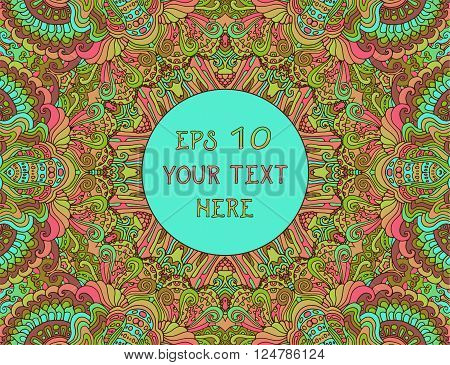 Bright psychedelic kaleidoscope mandala background. Vector illustration