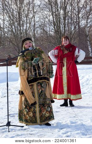 Celebration Of Maslenitsa In The Suburbs