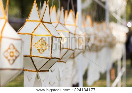 Hanging Lantern in Thai temple and Thai Home. Made from bamboo paper. Chiang Mai, Thailand   Thai Lanna style, in northern Thai style lanterns